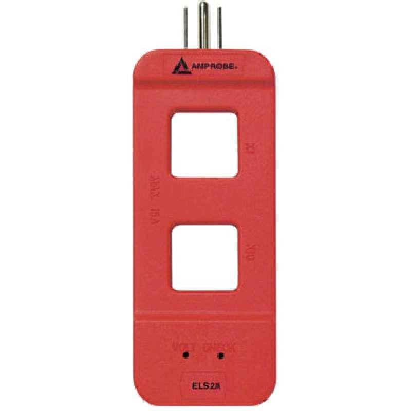 AC Line Splitter for AC Clamp Meter
