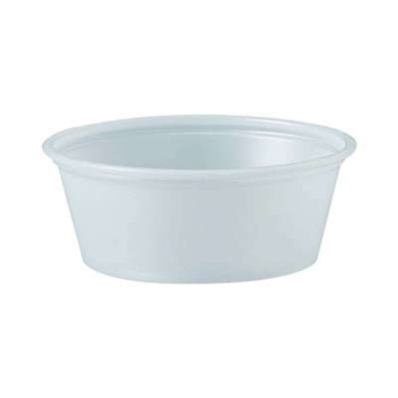 Small .5 oz Disposable Plastic Cup, 100 Pack