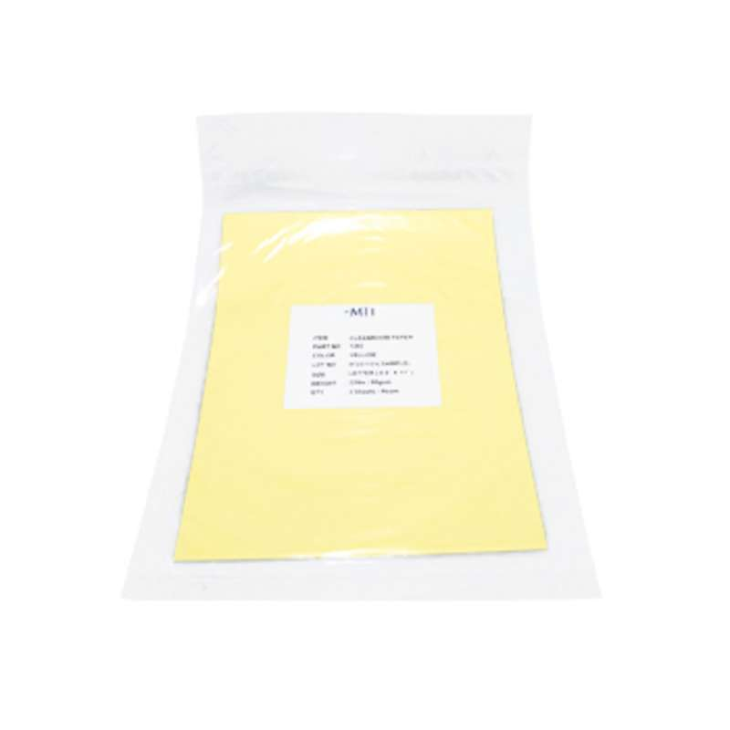 "Cleanroom 22 Pound Yellow Copy Paper, 8-1/2 x 11"", 250 Sheets per Package"