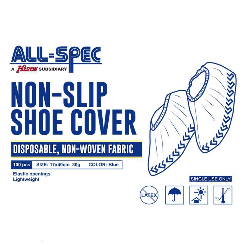Non-Woven Polypropylene Disposable Shoe Covers with Non-Slip Printed Pattern, Blue, 100 per Bag, 2000 per Case
